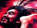 《川藏线纪录片》第一部上集——杨威