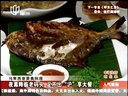 天山血枣新疆核桃新鲜上市好口味131105人气美食视频