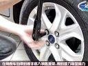 福特翼搏专用轮毂防盗螺丝 翼博改装防盗螺丝  翼搏车轮螺丝