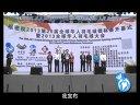 第二十届全球华人羽毛球锦标赛
