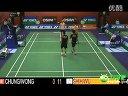 【直播】2013香港羽毛球公开赛 资格赛 男双比赛 羽球吧