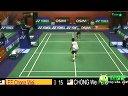 2013香港羽毛球公开赛 1/8决赛男单比赛 2 【直播地址】羽球吧