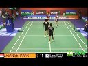 2013香港羽毛球公开赛 男双半决赛视频 【直播地址】羽球吧