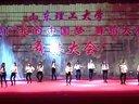 山东理工大学舞蹈大赛决赛 roly-poly  文学院
