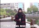 2013浙财社团巡礼月宣传视频之三行情书