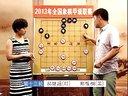 分享视频 2013年全国象棋甲级联赛18