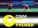阿山亨得拉VS金基正金沙朗2013年世界羽联超级赛总决赛第二轮