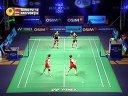 库查拉当甲农VS于洋王晓理2013年世界羽联超级赛总决赛第二轮