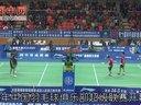 阆中·中国羽毛球俱乐部超级联赛开幕式