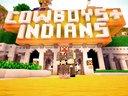 我的世界 Minecraft 籽岷的服务器小游戏 圣诞节系列 印第安人大战牛仔
