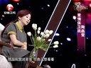 非常静距离20131221 - 爱情保卫战 陶晶莹