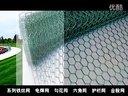 安平县弘亚丝网有限公司 (1130播放)