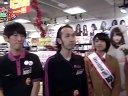 SKE48の世界征服女子season2 S女DVD第2弾発売記念!ストレートに宣伝しよう大作戦!! 動画~2014年1月7日