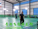 岳VS佟(青州羽毛球馆-青羽飞扬)