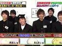 キス濱ラーニング3 「炭水化物ラーニング」後編 動画~2014年1月29日