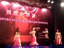上海浦东肚皮舞教练培训 集体舞 舞码高级-插上云彩的翅膀