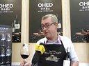 葡萄酒泡面膜红酒葡萄酒网 欧杰红酒
