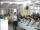 C3张新 连云港市新海实验学校 圆周角_2013年初中数学优质课