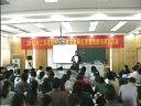 C7张跃 扬州江都区高徐中学 圆周角_2013年初中数学优质课
