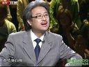 【中医刮痧】王敬老师刮痧视频 中医刮痧王敬相关中医视频