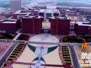 橘子航拍郑州轻工业学院科学校区视频