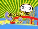网友作歌:誓死保卫钓鱼岛!-在线播放-优酷网,视
