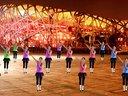 宇美广场舞《跳到北京》