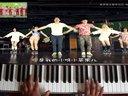 桔梗钢琴演奏--《小苹果》♬_tan8.com