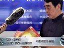 嫦娥卫视专访中国野荷王 老�f