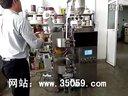 滴漏式咖啡包装机 选择稳定的热封挂耳式咖啡包装机