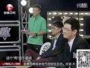 1超级演说家刘媛媛《不作不会死》第二季全国冠军_标清