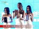 牛尔青春密码面膜品牌微商营销大会成功召开 广东台