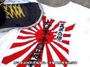穿日本军国衣服该不该骂?