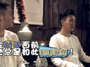 《抓住彩虹的男人》刘恺威庆生花絮