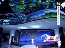 "HQTV童星视界""2014亚洲少儿影视博彩真人娱乐总决赛""特别节"