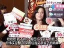 优酷全娱乐 2014 11月 李小龙女儿开发父亲商标饮料 否认发死人财跟亲戚不和 141125