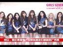 大麦网 2015少女时代广州演唱会