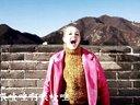 [牛人]龙船调 外国美女翻唱中国民歌