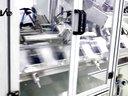 新尚人拳头产品专利技术玻尿酸面膜视频