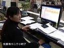 20150217湘乡新闻春节我在岗·人口与出入境管理大队:加班为市民办证 正月初四开门办公