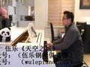 伍乐 《天空之城》久石让 宫_tan8.com