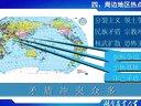 中国周边安全环境概况-杨湘容-湖南农业大学