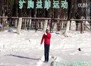视频: 大美龙江健身操官方网站【第10套上】第002节-扩胸益肺运动-【中国吉祥】《8拍》
