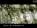 中国民俗大观 36 三寸金莲 (1)