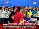 2012红牛城市羽毛球赛开幕 前世界冠军到场助阵 20120414
