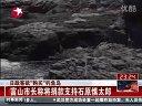 富山市长称将捐款支持石原慎太郎