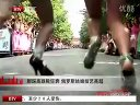 美女穿 高跟鞋 踩 男人