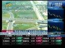 营改增试点将扩至京津粤深等10省市 最新闻 120726