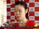 羽毛球中国公开赛  众高手齐过首轮[午间体育新闻]