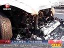 六安:上午买辆豪车  下午车被烧毁